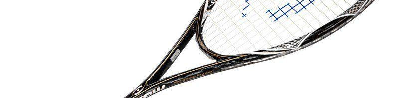 Las Mejores Raquetas para jugar a Squash