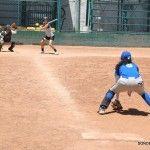 Las Reglas del Softbol